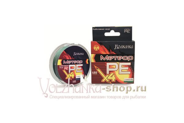http://volzhanka-shop.ru/d/meteor_re4.jpg
